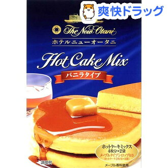 Hotel New Otani pancake mixture vanilla type (500 g)