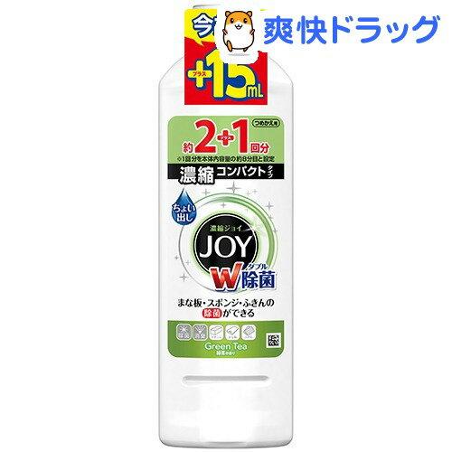 【企画品】除菌ジョイコンパクト 食器用洗剤 緑茶の香り 詰替増量(455mL)【ジョイ(Joy)】