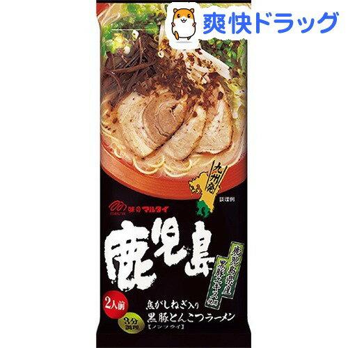鹿児島黒豚とんこつラーメン(2食入)[インスタント ラーメン]