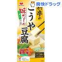 料亭こうや豆腐(5コ入)