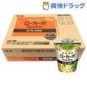 明星 低糖質麺 ローカーボヌードル 鶏白湯 ケース販売(12コ入)