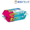 ペットキレイ 除菌できる ウエットティッシュ 2P(80枚*2コ入)【ペットキレイ】