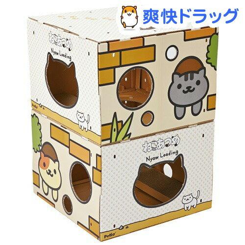 ねこあつめ BOXタワー ねこといっしょ(1コ入)【ねこあつめ】