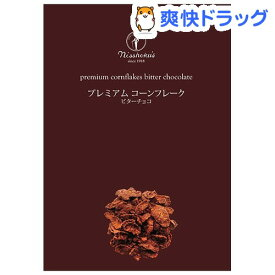 プレミアムコーンフレーク ビターチョコ(215g)