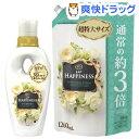 レノア ハピネス プリンセスパール&ドリームの香り 本体+つめかえ用 超特大セット(1セット)【レノア】