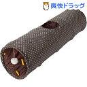 PuChiko シャカシャカロングトンネル ドット ブラウン(1コ入)【PuChiko】[犬 猫 ペットベッド マット もぐる 洗える]