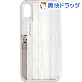 ベルボン 自撮り棒付きスマートフォンケース QYCS-V102 ホワイト iPhoneX対応(1個)【ベルボン】