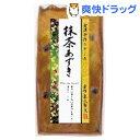 金澤手作りケーキ 抹茶あずき(1コ入)
