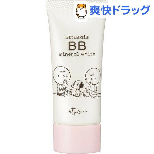 【企画品】エテュセ BBミネラルホワイト 自然な肌色 SN20(40g)【エテュセ】