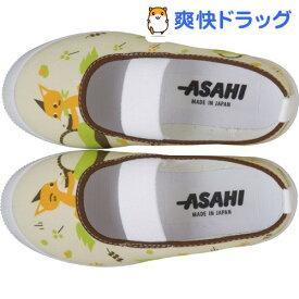 アサヒ キッズ・ベビー向け上履き S02 キツネ 17.0cm(1足)【ASAHI(アサヒシューズ)】
