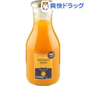 蔵王高原農園 フルーツソース マンゴー(300g)【蔵王高原農園】