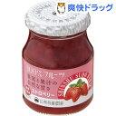 信州須藤農園 100%フルーツ ストロベリー(190g)【信州須藤農園】