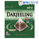 アバンス ダージリン紅茶 三角ティーバッグ(25包入)【アバンス】[紅茶]
