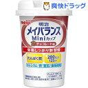 メイバランスミニ カップ チョコレート味(125mL)【メイバランス】