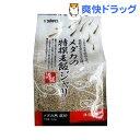 スターペット 護鱗 メダカの特撰麦飯ジャリ(2.5kg)【スターペット】
