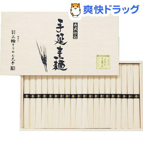 三輪そうめん大手の手延素麺 AU-50(50g*40束)