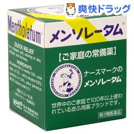 【第3類医薬品】ロート メンソレータム(75g)【メンソレータム】