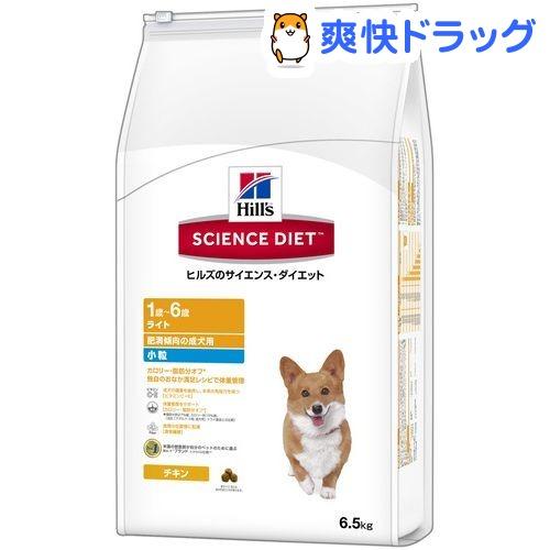サイエンスダイエット ライト 小粒 肥満傾向の成犬用(6.5kg)【d_sd】【サイエンスダイエット】【送料無料】
