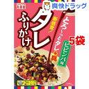 丸美屋 タレふりかけ ビビンバ味(25g*5袋セット)【丸美屋】
