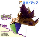 ゴーキャットゴー ナチュラルピラミッド(1コ入)【ゴーキャットゴー】[猫 おもちゃ]