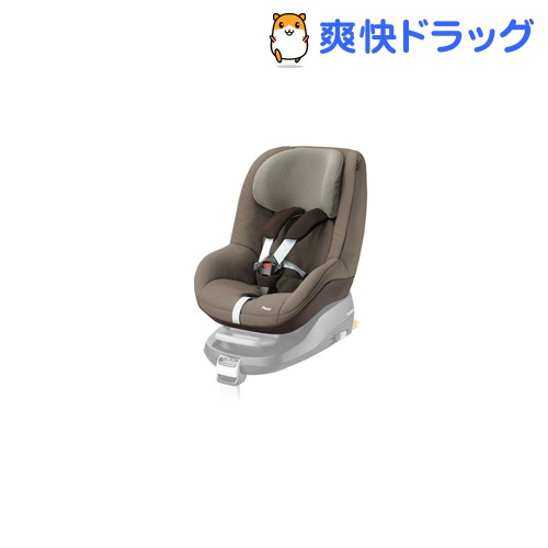 マキシコシ パール アースブラウン(1台)【マキシコシ(Maxi-cosi)】
