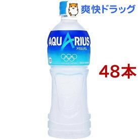 アクエリアス(500ml*48本セット)【アクエリアス(AQUARIUS)】[スポーツドリンク]