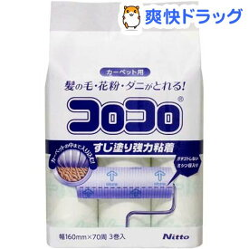 コロコロ スペアテープ 強力筋 70周(3巻入)【コロコロ】