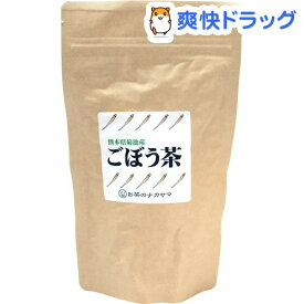 熊本県菊池産 ごぼう茶(90g)【お茶のナカヤマ】