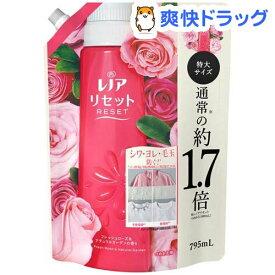 レノア リセット 柔軟剤 フレッシュローズ&ナチュラルガーデンの香り 詰替 特大(795ml)【レノア リセット】