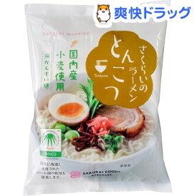 さくらいのラーメン とんこつ(103g)【桜井食品】