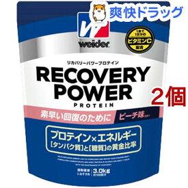 ウイダー リカバリーパワープロテイン ピーチ味(3.0kg*2コセット)【ウイダー(Weider)】