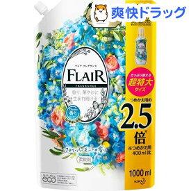 フレア フレグランス 柔軟剤 フラワー&ハーモニー つめかえ用 超特大サイズ(1000ml)【フレア フレグランス】