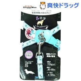 ドギーマン 8の字ハーネス&引きヒモセット フットボーン 15 ブルー MD9172(1コ入)【ドギーマン(Doggy Man)】