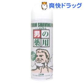 メンターム 薬用シェービングフォーム ナチュラル(200g)【メンターム】