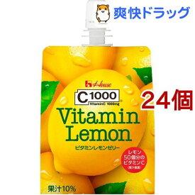 C1000 ビタミンレモンゼリー(180g*24個セット)【C1000】