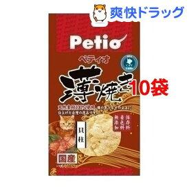 ペティオ 薄焼き 貝柱(4g*10コセット)【ペティオ(Petio)】