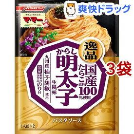 マ・マー あえるだけパスタソース 逸品 からし明太子 生風味(50g*3コセット)【マ・マー】