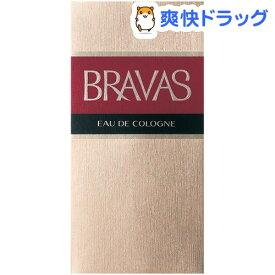 資生堂 ブラバス オーデコロン(120mL)【ブラバス】