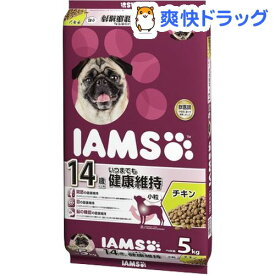 アイムス 14歳以上用 いつまでも健康維持 チキン 小粒(5kg)【iamsd14265】【dalc_iams】【アイムス】[ドッグフード]