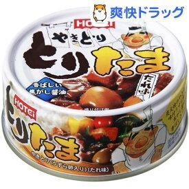 ホテイフーズ とりたま たれ味(90g)[缶詰]