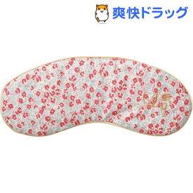 西川 ラクシアガール アイマスク EBA3081200NP(1個)【西川】