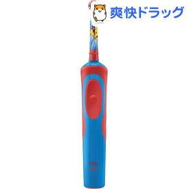 ブラウン 電動歯ブラシ すみずみクリーン キッズ レッド D12513KPKMB(1台入)【ブラウン(Braun)】