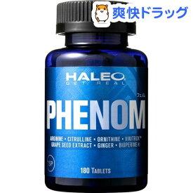 ハレオ フェノム(180タブレット)【ハレオ(HALEO)】