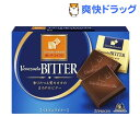 森永 カレ・ド・ショコラ ベネズエラビター(21枚入)[チョコレート]