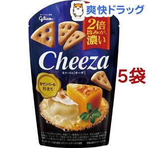 生チーズのチーザ カマンベールチーズ仕立て(40g*5コセット)【チーザ】