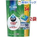 ジョイ ジェルタブ 食洗機用洗剤(54コ入り*2コセット)【cga07】【stkt10】【sws05】【ジョイ(Joy)】