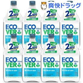 エコベール 食器用洗剤 カモミール 詰替用(950ml*8本セット)【エコベール(ECOVER)】