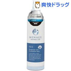 MENAGE NATURAL LIFE SEI-清-除菌消臭スプレー(250ml)