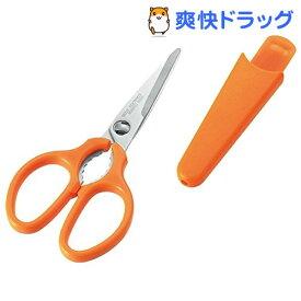 キッチンアラモード ホルダー付ハサミ オレンジ KAH-01O(1コ入)【キッチンアラモード】