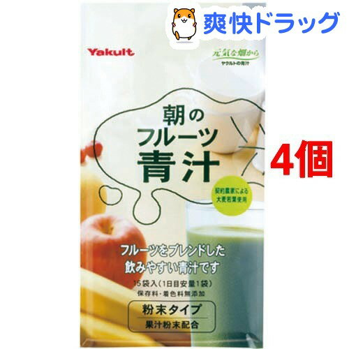 ヤクルト 朝のフルーツ青汁(7g*15袋入*4コセット)【元気な畑】【送料無料】